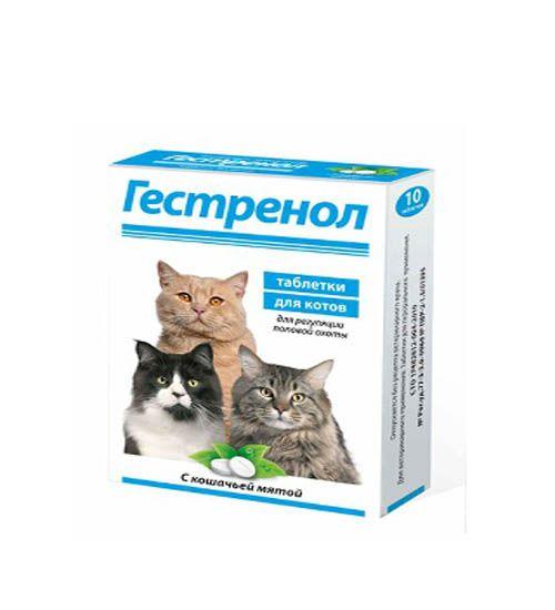 Апоквел для кошек