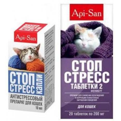Стоп-стресс для котов и кошек