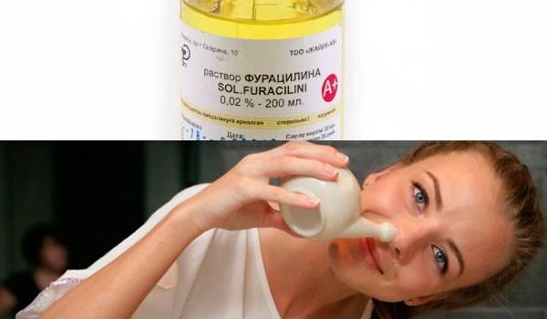 Кошка хлоргексидин нос насморк