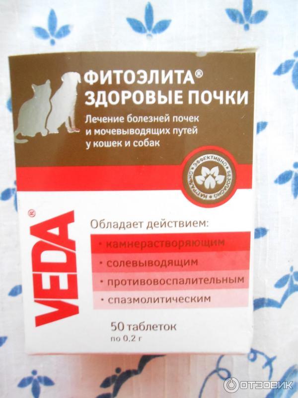 """Фитоэлита для кошек и собак """"здоровые почки"""" - лечение и профилактика почек у животных"""