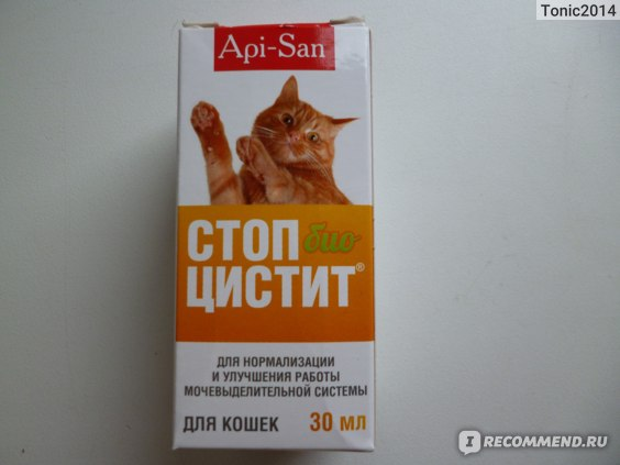 Стоп-цистит — инструкция по применению для кошек, отзывы