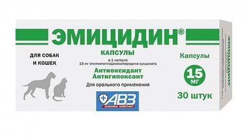 «эмицидин» для собак и кошек: инструкция по применению