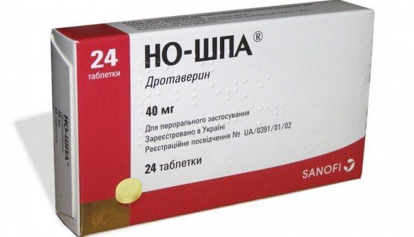 Папаверин для кошек и собак доза в уколах дозировка в таблетках инструкция по применению папаверина в ветеринарии - живи здорово