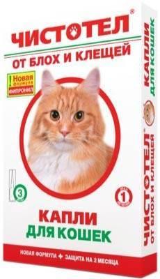 Инструкция по применению капель от блох и клещей чистотел для кошек