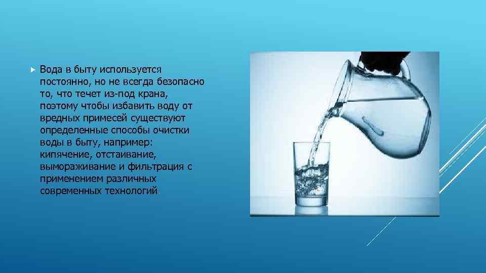 Вода из носа – начало насморка или симптом серьезного заболевания?
