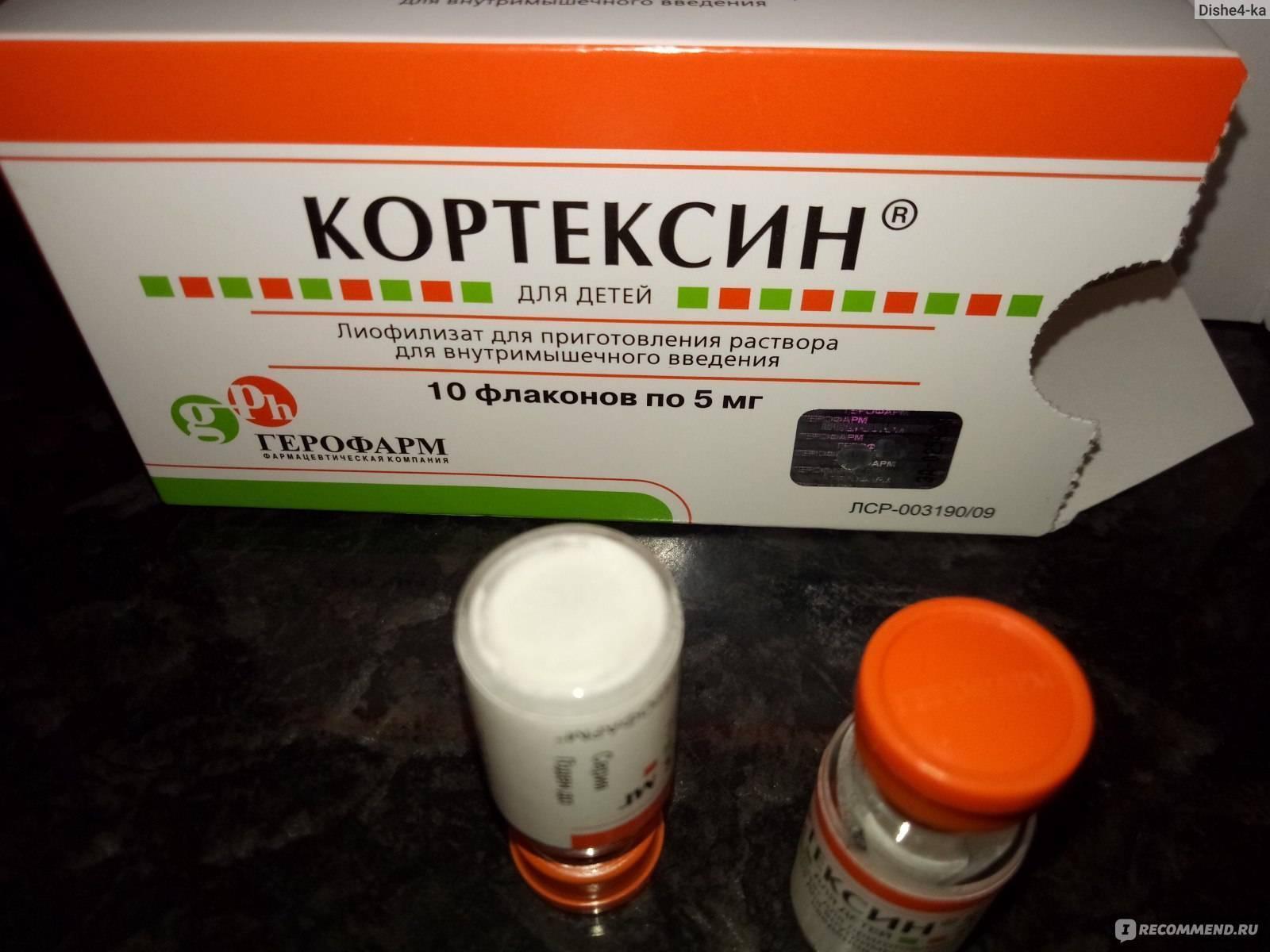 Кортексин: инструкция по применению, отзывы и цены