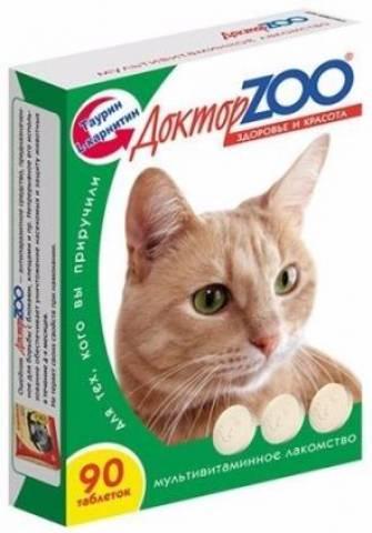 Обзор витаминов для кошек и котят: какие необходимы и как давать, отзывы
