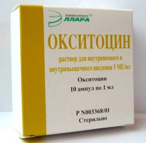 Окситоцин инструкция по применению уколы для животных