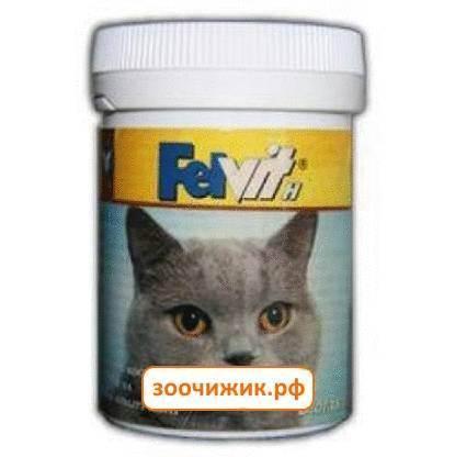 Витамины для шерсти кошки: какие самые лучшие, плюсы и минусы