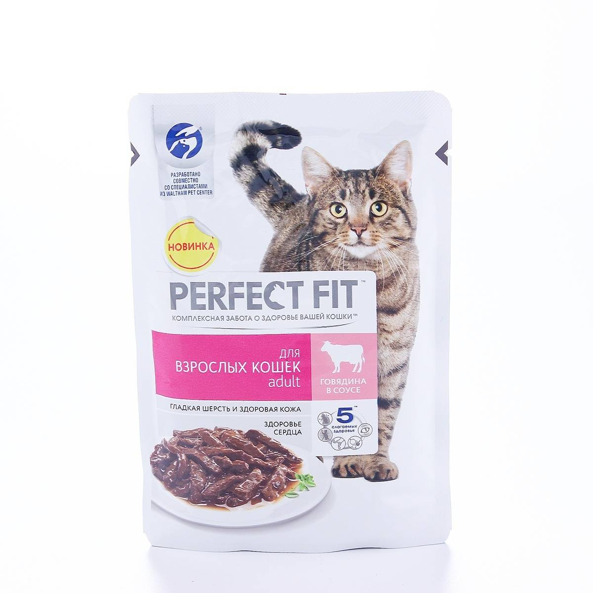 Классы кормов для кошек: принятая классификация, список производителей категории экономкласса, лучшие кошачьи корма среднего сегмента