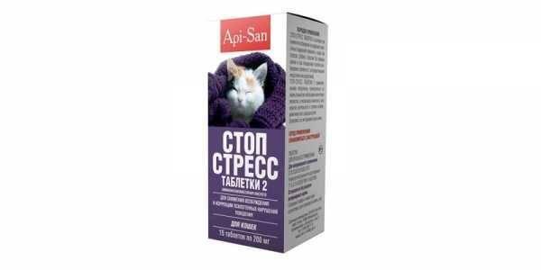 «стоп-стресс» - успокоительный препарат для кошек растительного происхождения: инструкция по применению, состав.