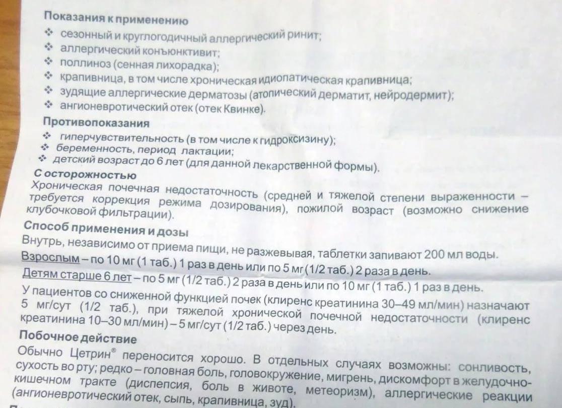 """""""экзекан"""" для кошек - руководство по применению"""