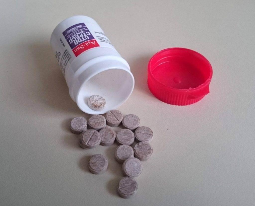 Инструкция по применению таблеток Стоп-стресс