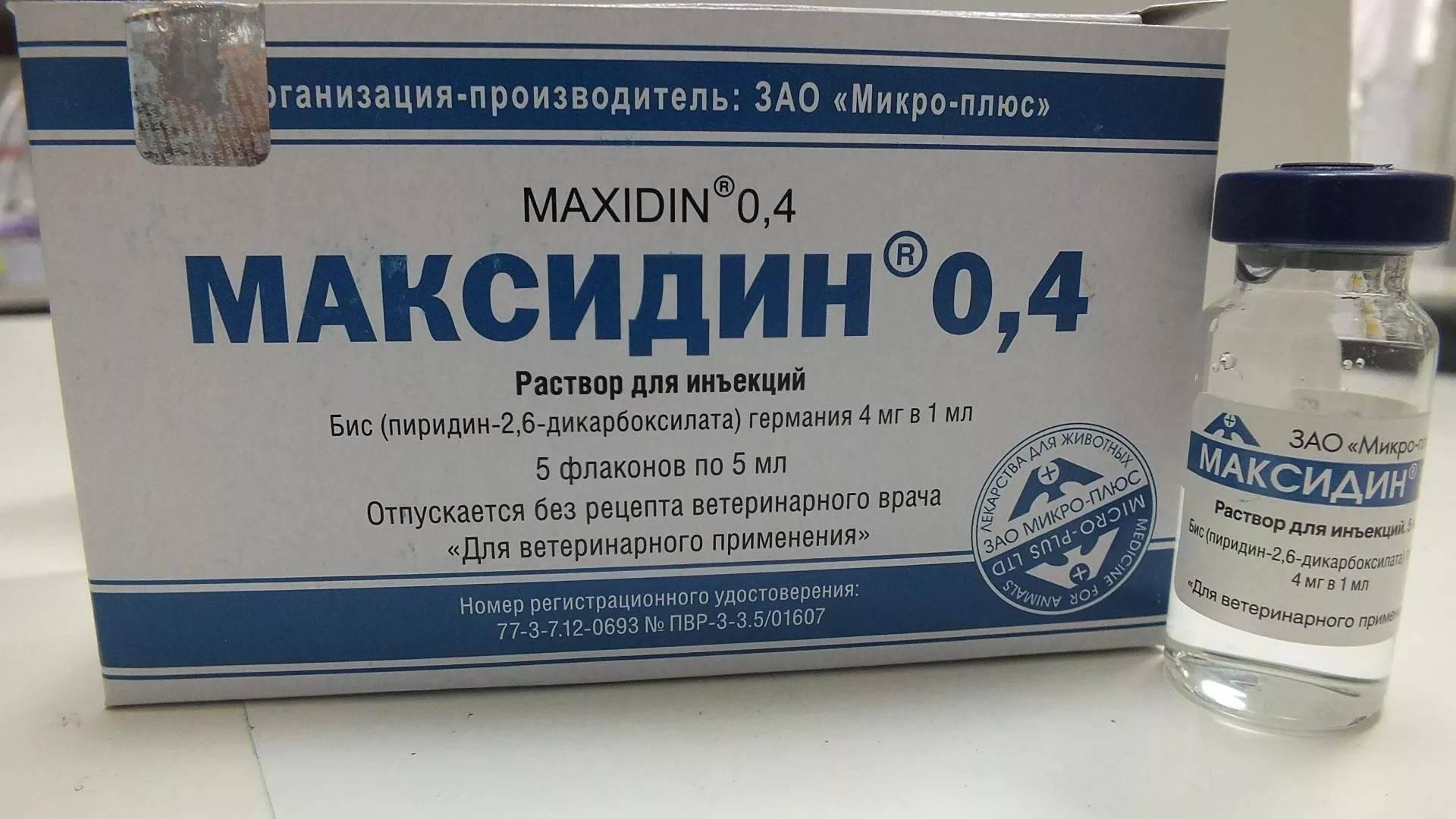 Инструкция по применению препарата против вирусных инфекций «фоспренил»