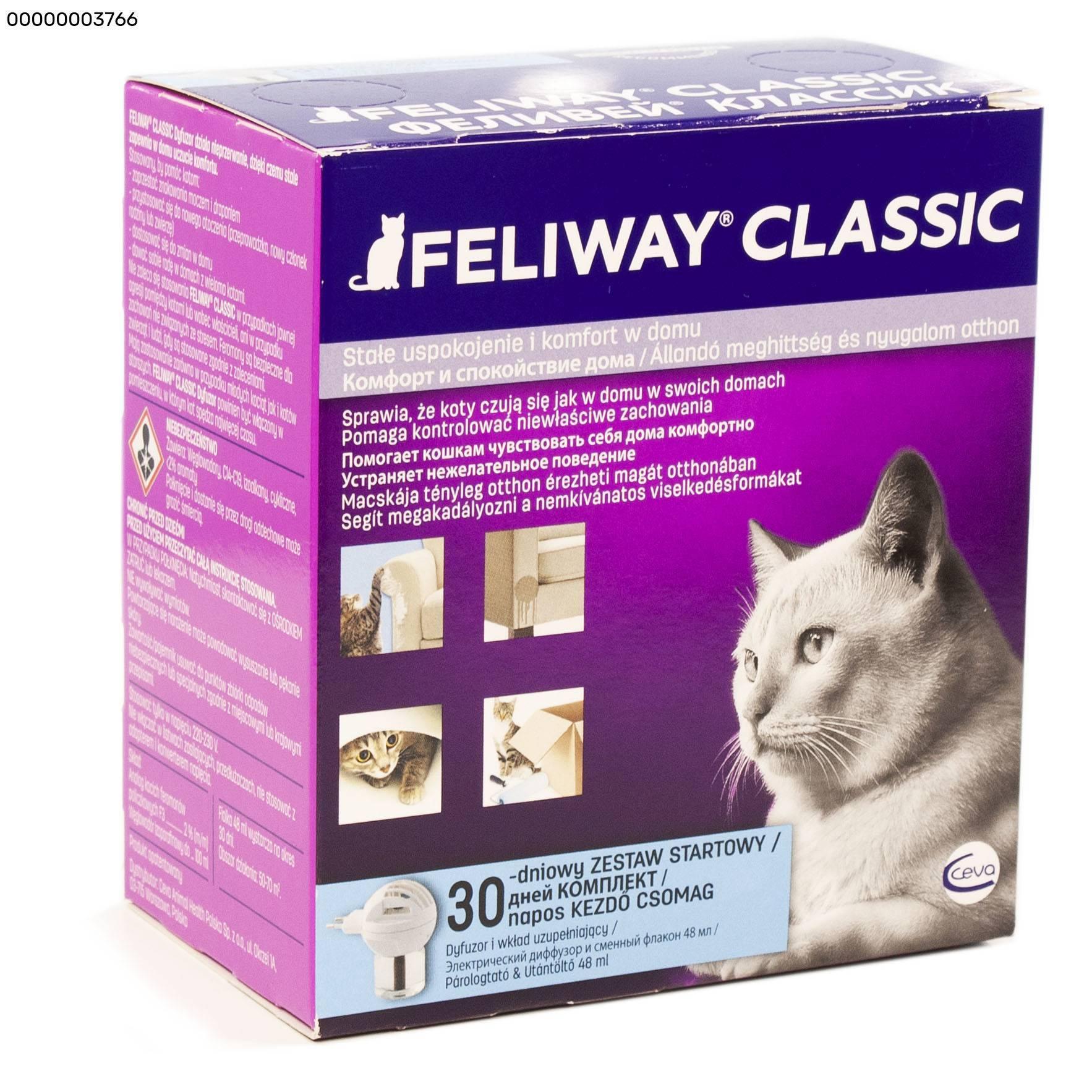 Успокоительные для кошек и котов: средства, капли, в дорогу, во время стрижки