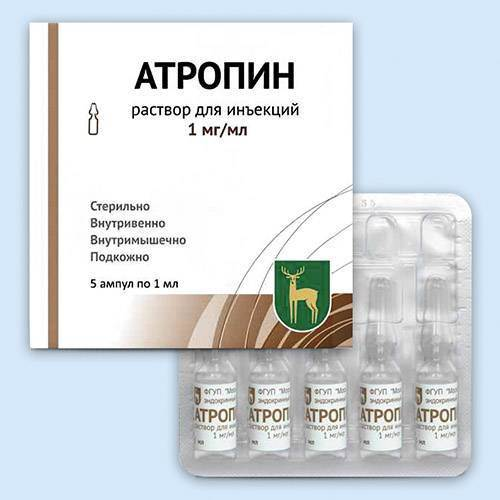 Раствор и глазные капли атропин: инструкция по применению, показания, цена и отзывы - medside.ru