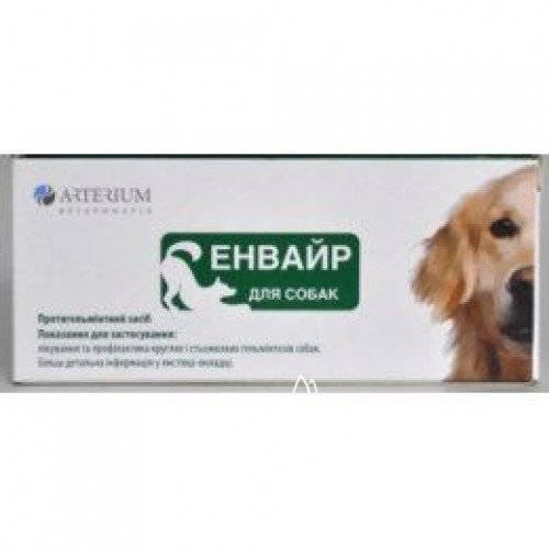 Пребиотик viyo вайо вийо для кошек и собак инструкция по применению пробиотика viyo fosim prebiotic formula reinforces recuperation  в ветеринарии состав лекарства дозировка отзывы