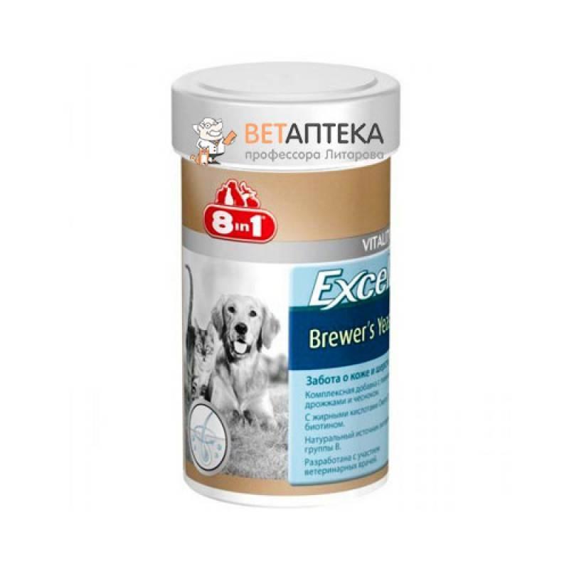 Витамины кошкам 8 в 1