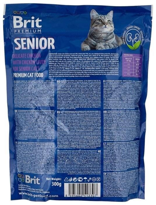 Корм для кошек brit: обзор, отзывы, рекомендации