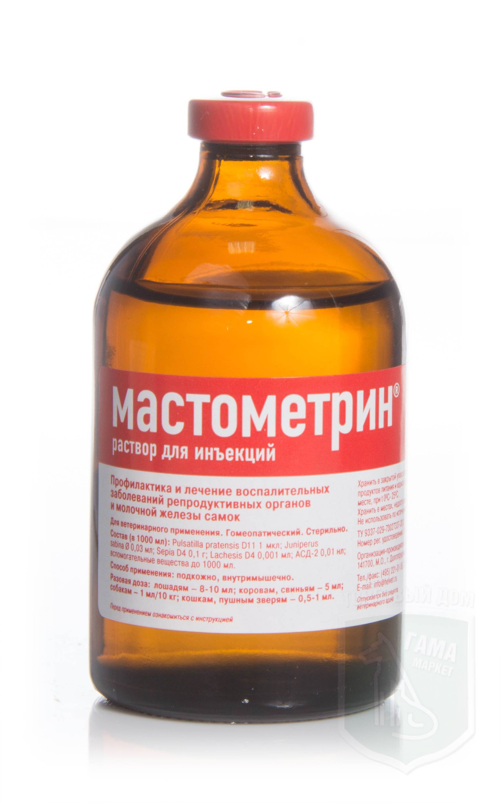 Мастометрин: инструкция по применению в ветеринарии