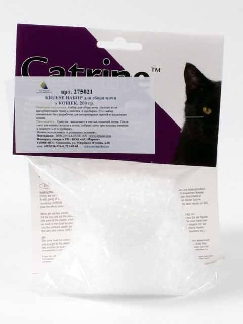 Как заставить котенка или взрослую кошку пописать, каким образом собрать мочу кота для анализа?
