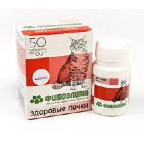 Фитоэлита здоровые почки для кошек и котов