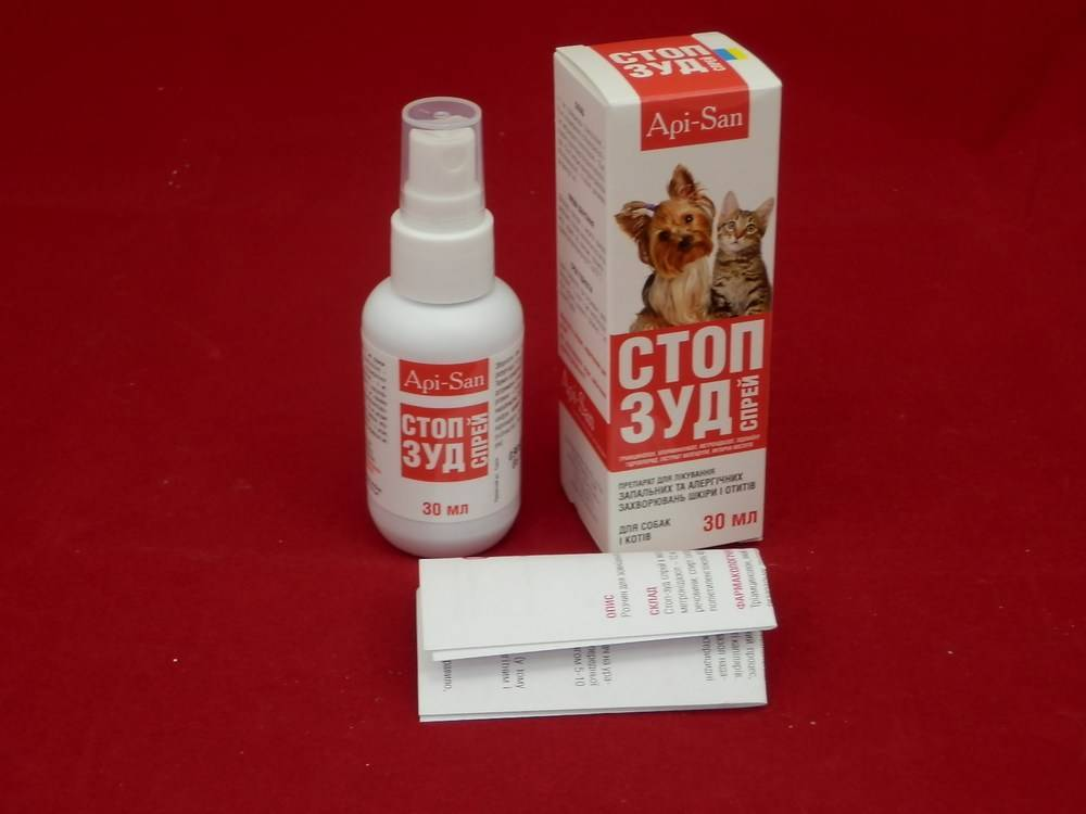 Стоп-зуд для собак: инструкция по применению суспензии и спрея. какие аналоги существуют для щенков и взрослых питомцев?