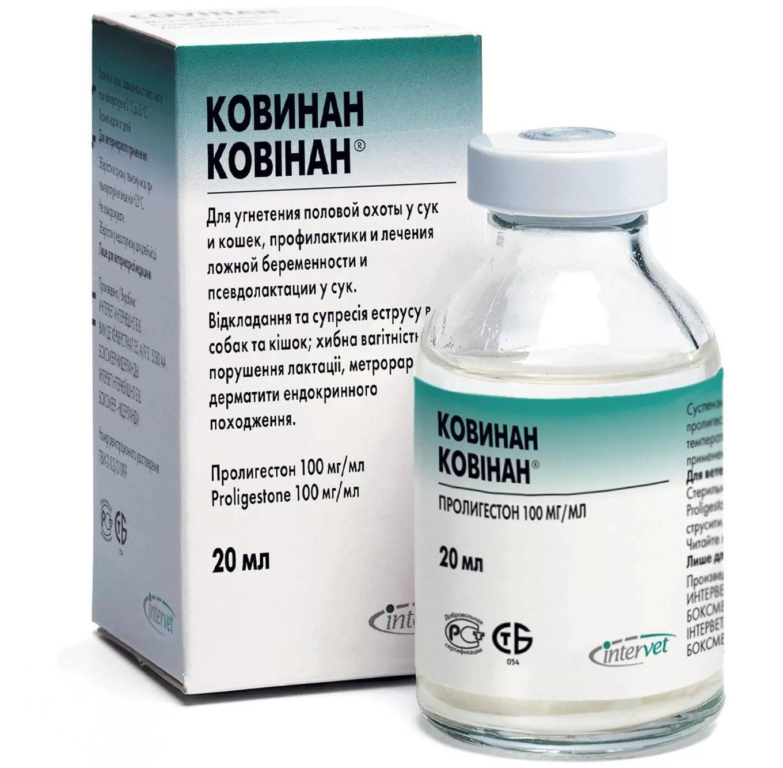 Инструкция по применению препарата Ковинана для кошек