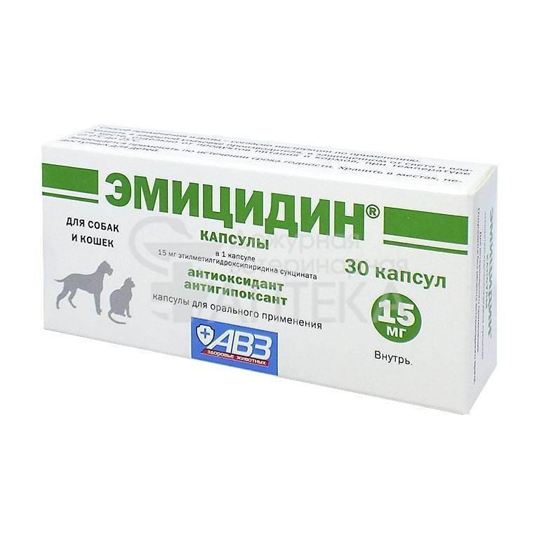 ᐉ эмицидин для собак: инструкция по применению, дозировка и побочные действия, противопоказания - kcc-zoo.ru