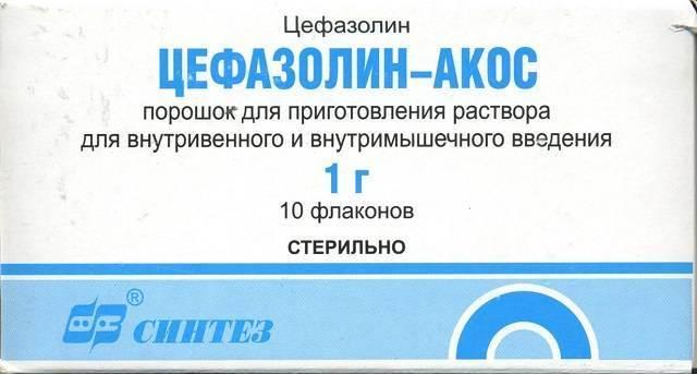 Цефазолин инструкция по применению для животных — kashelisopli
