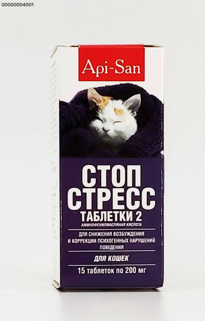 """Препарат для кошек """"стоп-стресс"""": описание, инструкция по применению и отзывы ветеринаров"""
