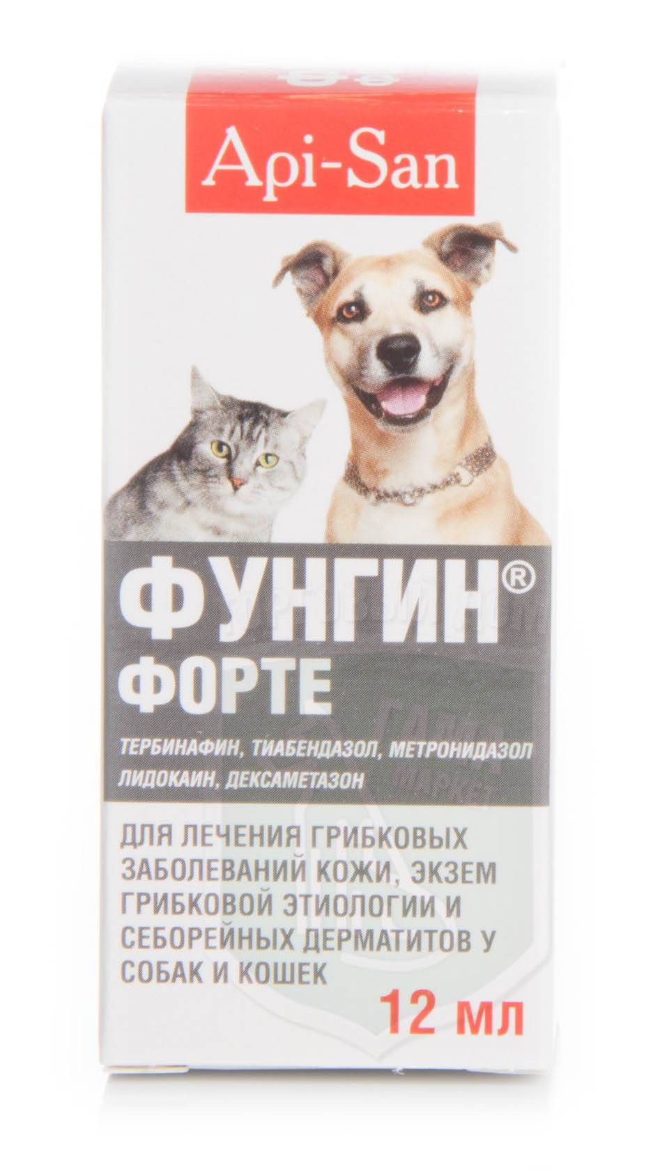 Фунгин форте – препарат для кошек: инструкция и показания к применению, отзывы, цена