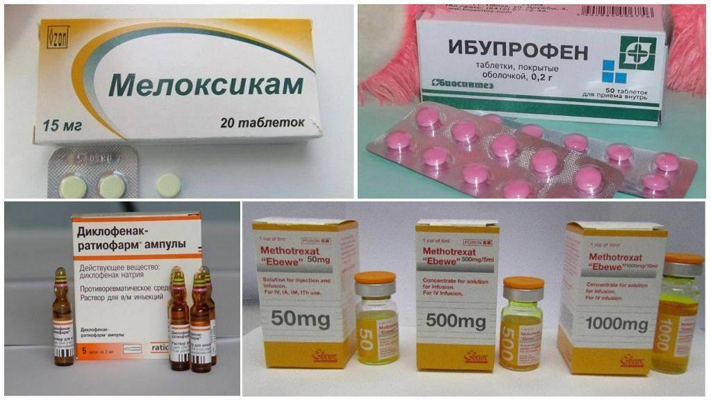 Антибиотики для суставов: обзор лучших антибактериальных препаратов при воспалении и боли в суставах и костях, особенности лечения артрита и артроза