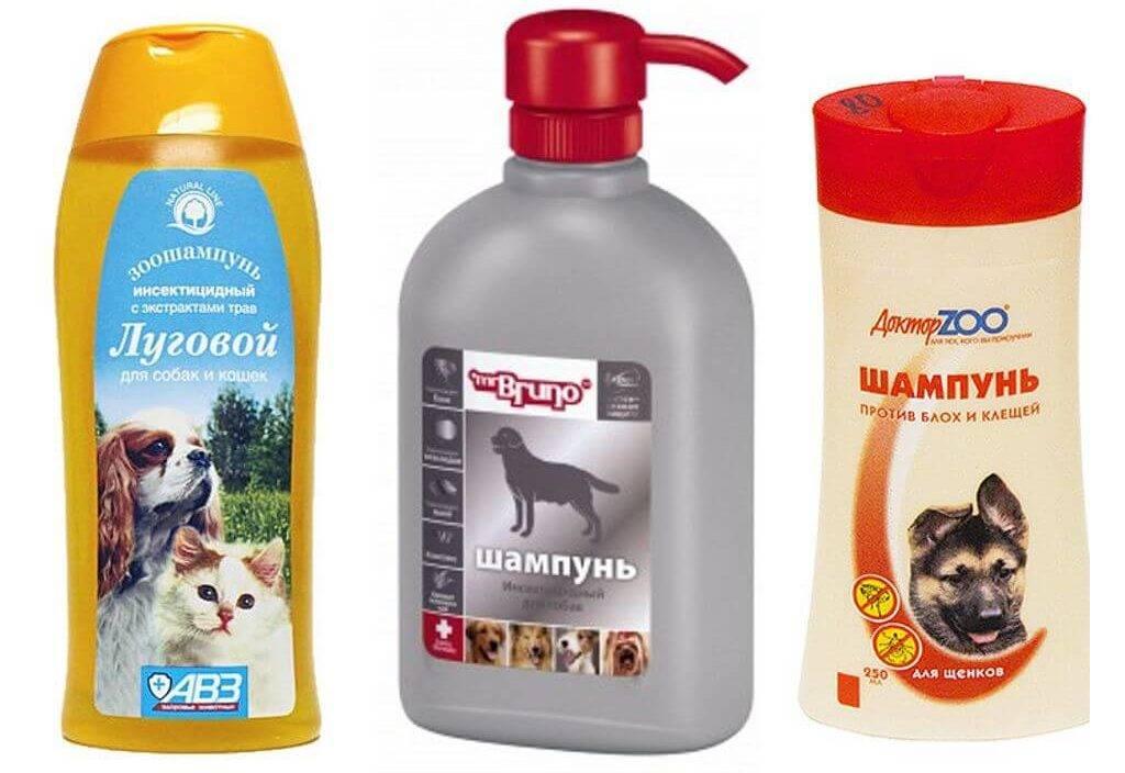 Шампунь от блох для кошек и собак, в том числе для котят и щенков