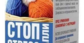Фоспасим для кошек: показания и инструкция по применению, отзывы, цена