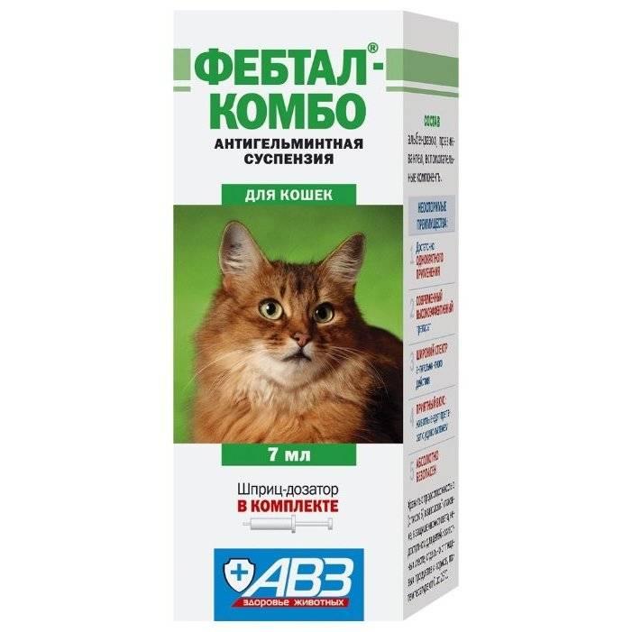 """Средство от глистов для кошек: таблетки и суспензии   нпк """"скифф"""""""
