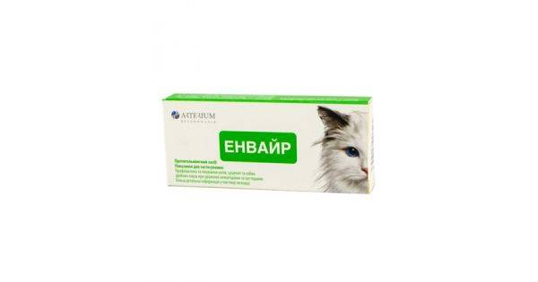 Как правильно давать напиток viyo кошке: способ применения пробиотика