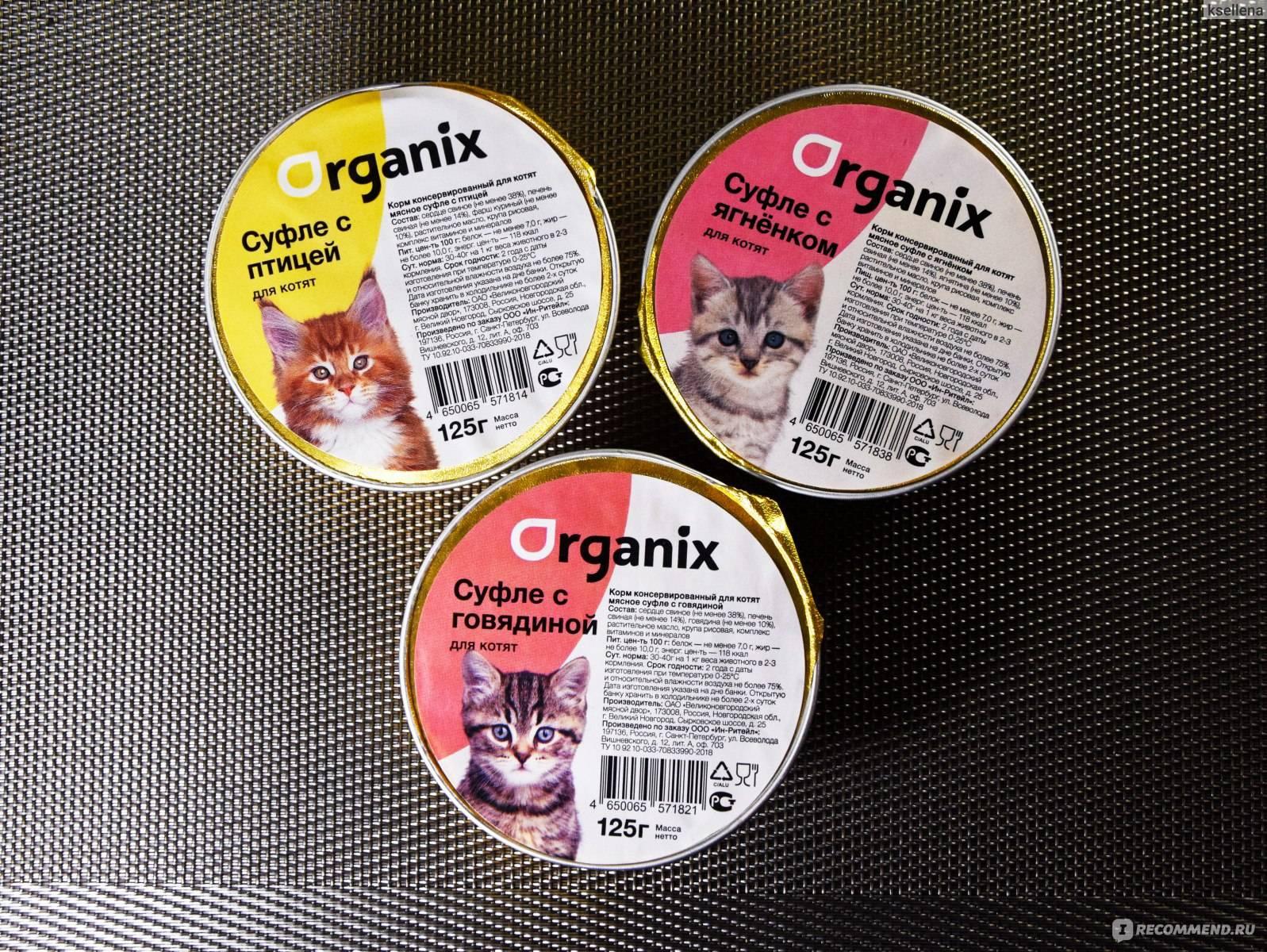 Корм бозита (bozita) для кошек