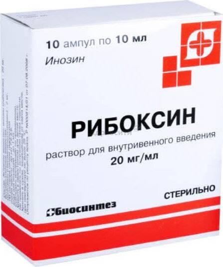 Рибоксин лект: инструкция по применению, цена, отзывы, аналоги