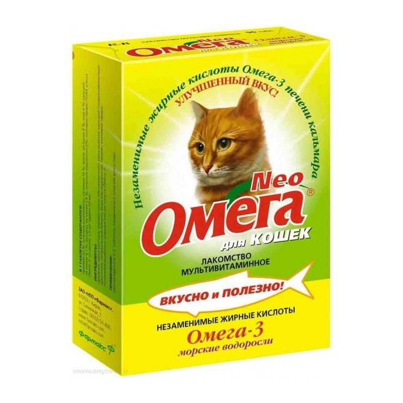 Витамины для шерсти для кошек