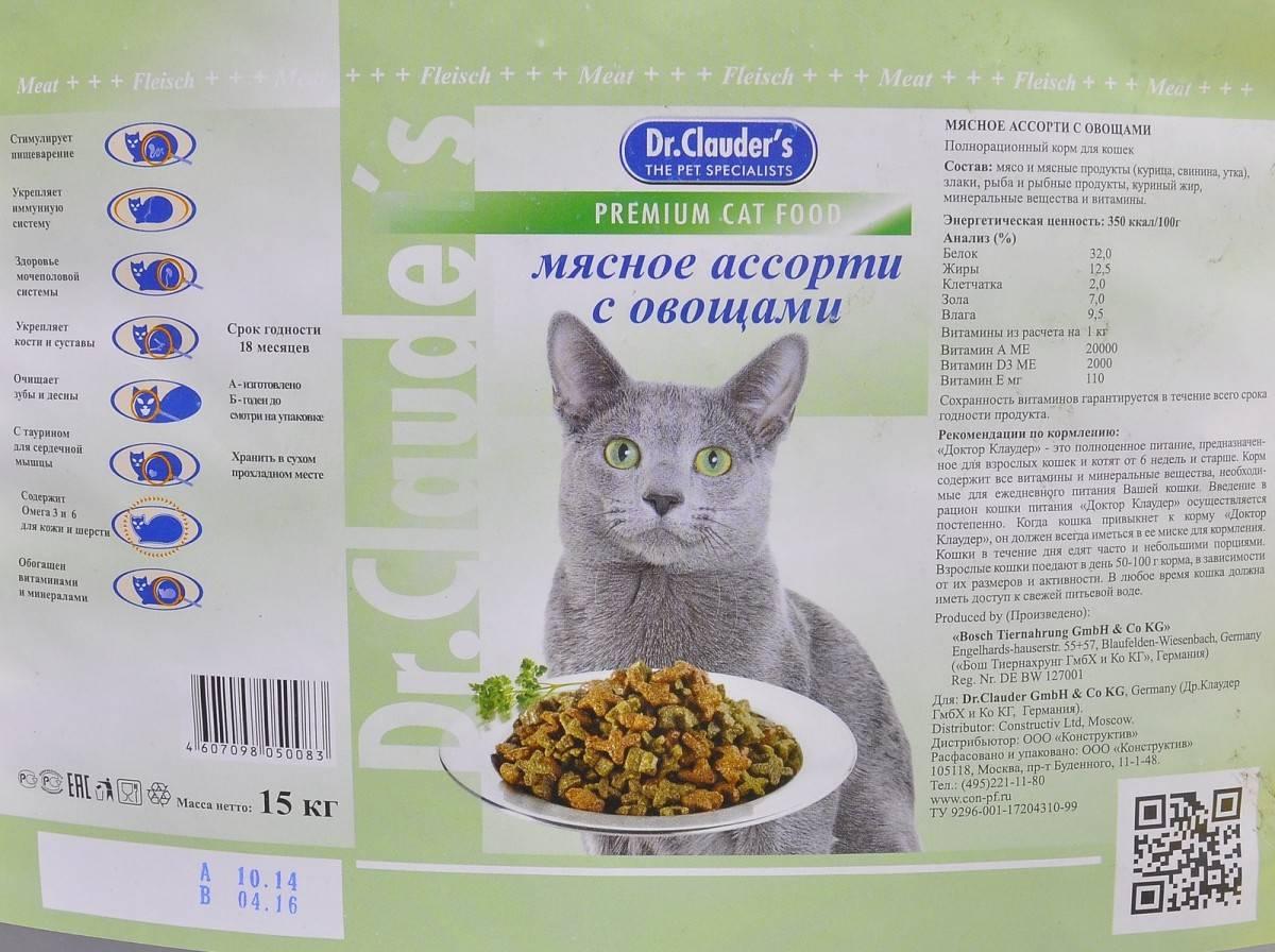 """Корм для кошек """"доктор клаудер"""": обзор, состав, производитель"""