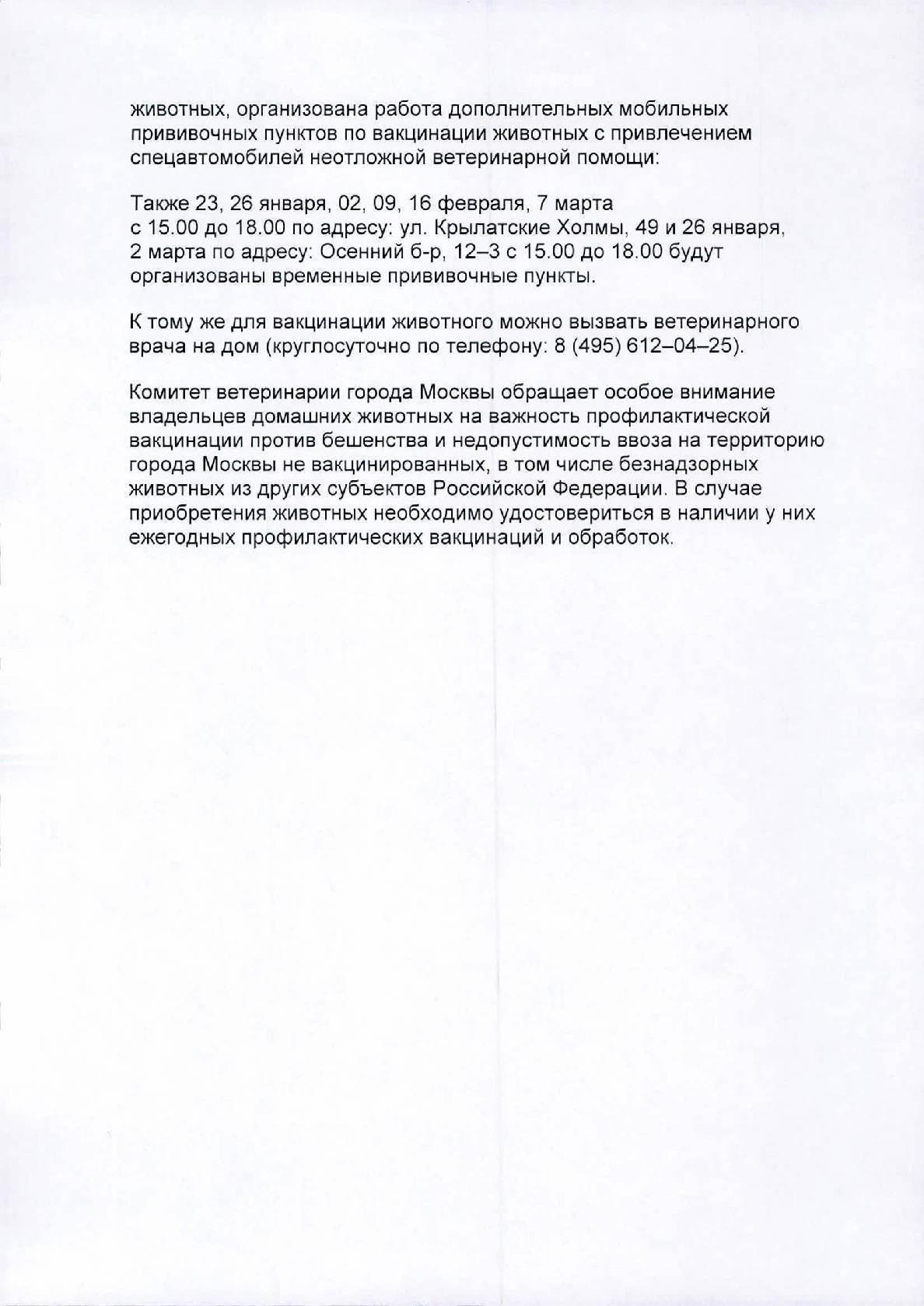 Правовые аспекты деятельности агрегаторов