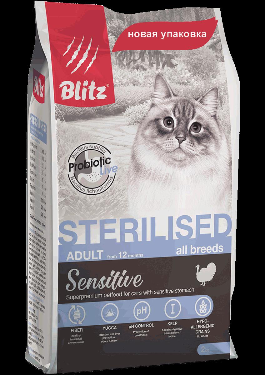 Корм для кошек blitz («блиц»): отзывы, обзор состава и цена