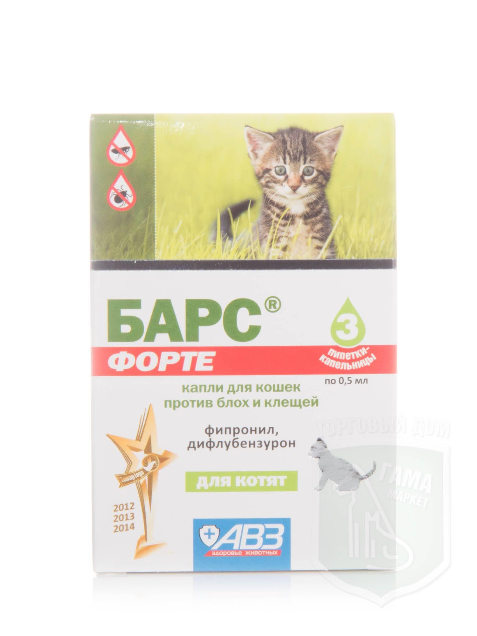 Барс - капли от блох и клещей для кошек: инструкция по применению, другие формы выпуска, отзывы