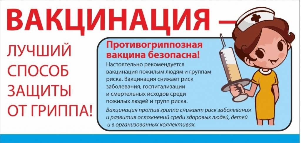 Три первые российские вакцины от covid-19: главные различия и особенности