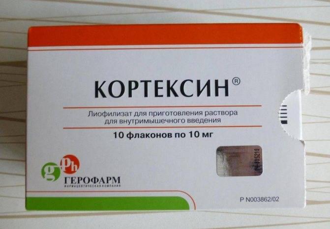 От чего помогает кортексин: инструкция по применению, цена, отзывы, аналоги, уколы 5 мг и 10 мг для детей и взрослых