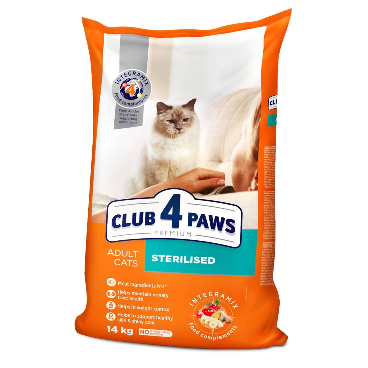 Корма для кошек премиум класса