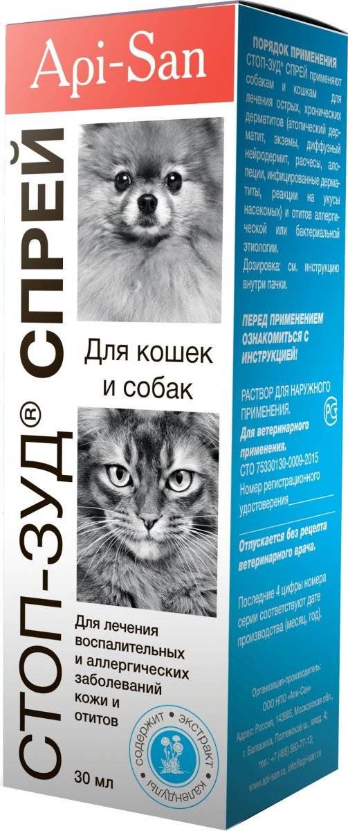 ᐉ стоп-зуд для собак — инструкция по применению - ➡ motildazoo.ru