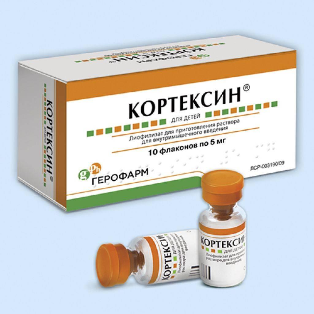 Для чего назначают уколы кортексин, от чего помогает препарат, как колоть кортексин?