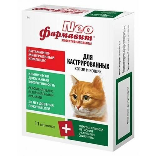 Чем кормить кота после кастрации: натуральные продукты и корма